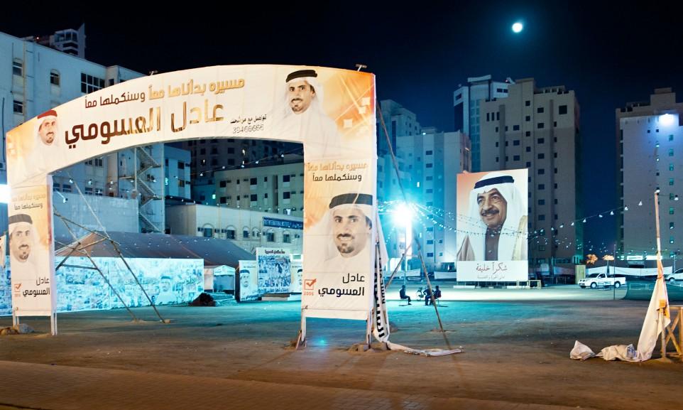 Wahlkampf in Bahrain
